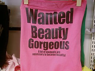 Wanted Beauty Gorgeous