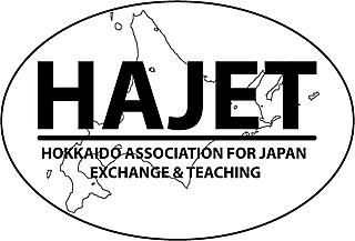 HAJET-Logo
