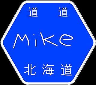 Hokkaido Route Sign jpg