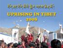 Uprising in Tibet 2008